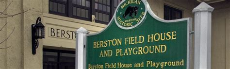 berston field house berston field house 28 images michigan fraternal organizations to pledge support
