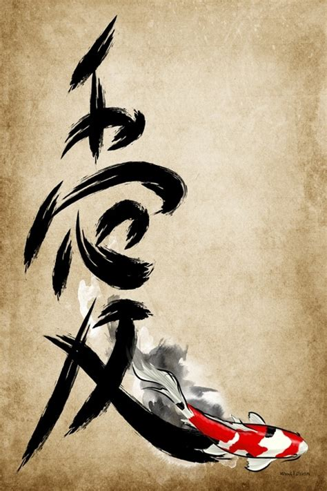 Best Kanji Tattoo Artist | 17 best images about japanese calligraphy on pinterest