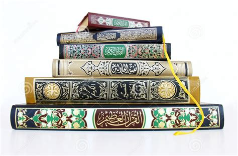 al quran mutiara iman pengertian kata kata sabar dalam al quran dan hadis