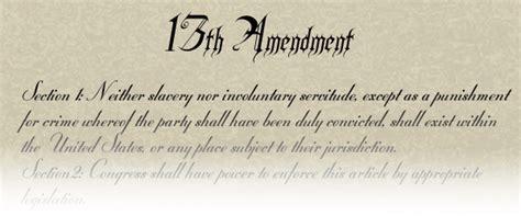 abraham lincoln 14th amendment lincoln 13th amendment changes the world
