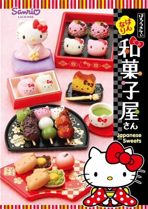 Tas Hello Kittyfor Sale In Japan Only 6 re ment hello japanese shop miniature re ment miniature kawaii shop modes4u