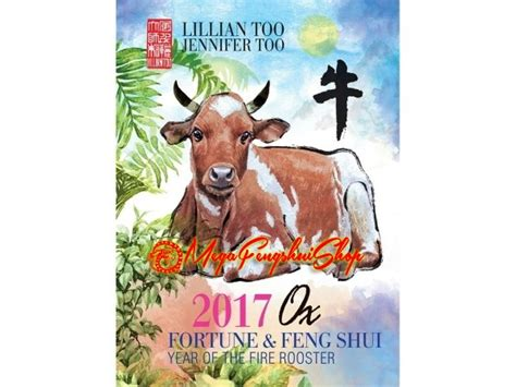 lillian fortune feng shui 2018 ox books lillian fortune and feng shui 2017 ox