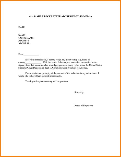 Resignation Letter Sle Effective Immediately Template 9 Resignation Letter Effective Today Sle Farmer Resume