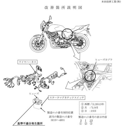 28 honda nc750x wiring diagram 123electricalwiringdiagram honda recalls 29 232 motorcycles in japan motorcycle cheapraybanclubmaster Gallery