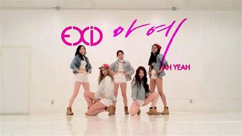dance tutorial ah yeah exid east2west exid 이엑스아이디 아예 ah yeah dance cover youtube