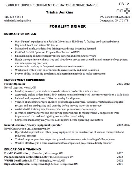 forklift resume sles 28 images forklift operator