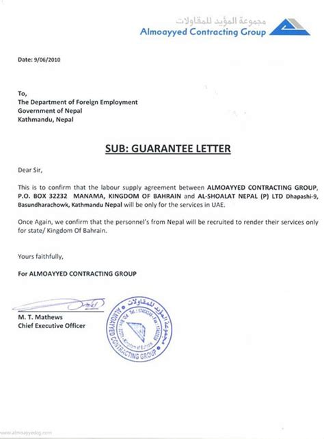 Employment Guarantee Letter Sle Letter Of Guarantee Jvwithmenow