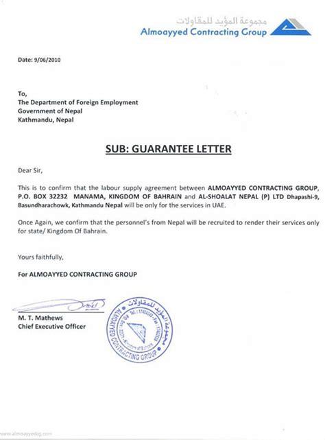 Letter Of Guarantee     jvwithmenow.com