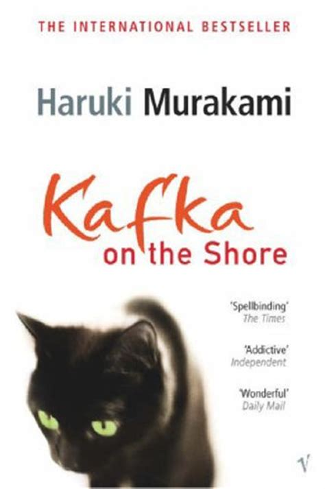 kafka on the shore major themes kafka on the shore haruki murakami tomcat in the red room