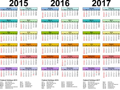 Calendar 2015 With Holidays 2016 2017 Calendar With Holidays Calendar Template 2016