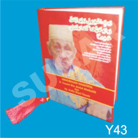 pesan buku yasin dan tahlil pak mudi 0852 15 880 880