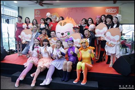 astro new year 2014 astro new year song 2014 28 images astro boy hd part 2