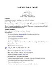 bank teller resume skills