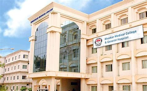 Villa College Hyderabad Mba Fees by Bhaskar College Bmc Hyderabad Courses Fees