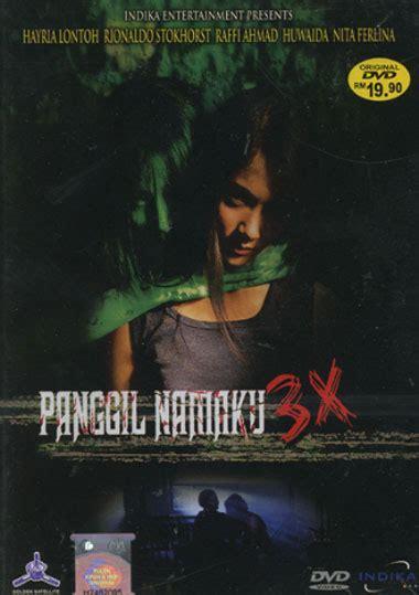 film horor lentera merah jogora 7 film horor indonesia terburuk