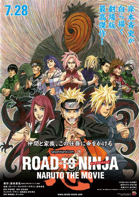 film naruto full movie bahasa indonesia naruto shippuden the movie 6 road to ninja subtitle
