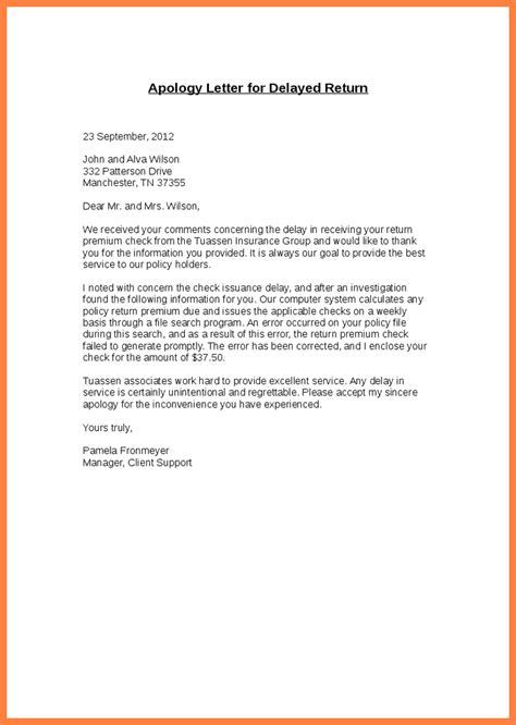 Apology Letter Refund Money 5 Apology Letter For Not Joining Company Company Letterhead