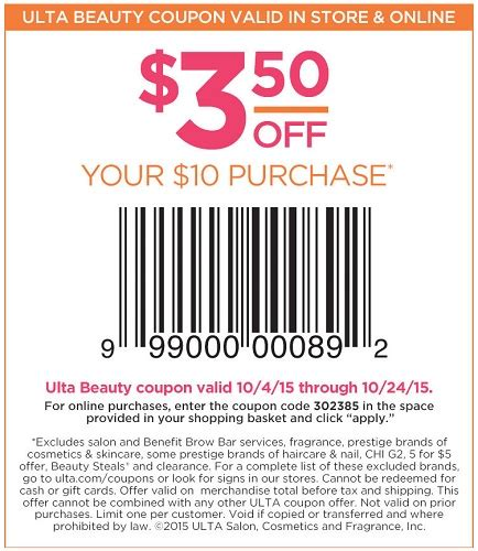ulta printable coupon 3 50 off 10 april 2010 3 50 off your 10 makeup purchase w promo code ulta beauty