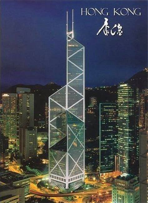 bank of china address hong kong woodworking 168 i m pei