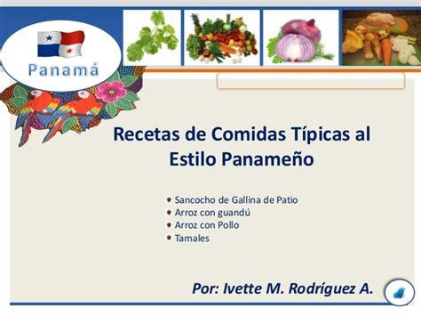 recetas de comidas t 237 picas de panam 225