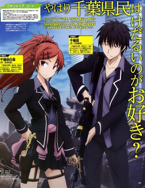 anime qualidea code l anime qualidea code en promotion vid 233 o
