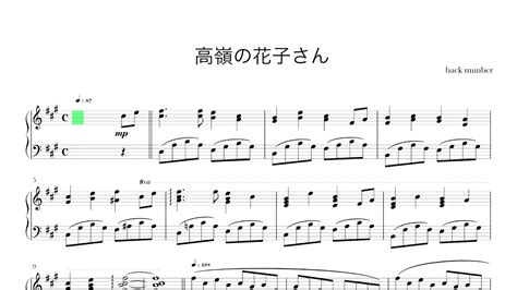 back number song lyrics piano sheet takane no hanako san back number with