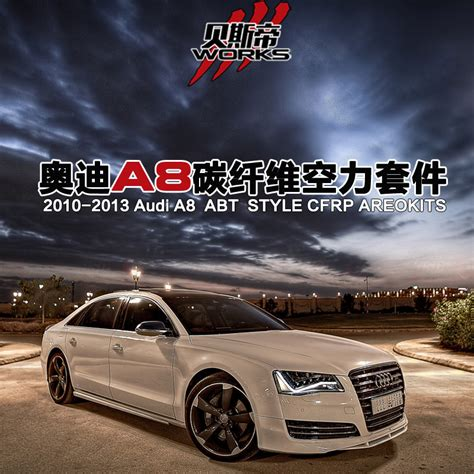 Audi A8 Body Kit by Body Kit For 10 13 Audi A8 Ab Style Auto Parts Bumpers