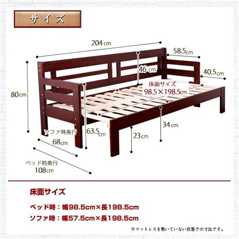 sofa bed with slat base only the extendable sofa bed 2 way natural wood slatted