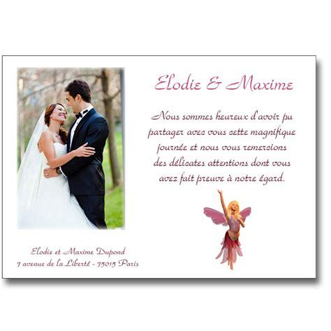 Lettre De Remerciement Mariage Exemple De Lettre De Remerciement Mariage Covering