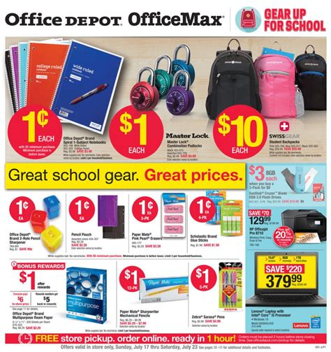 Office Max Sale Ad by School Supply Deals 7 17 7 23 16 A Savings Wow