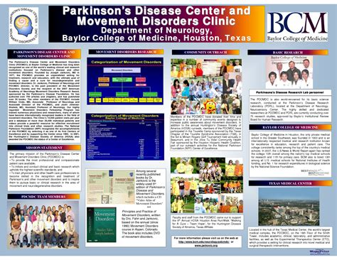 academic poster template 9 best images of academic poster template academic