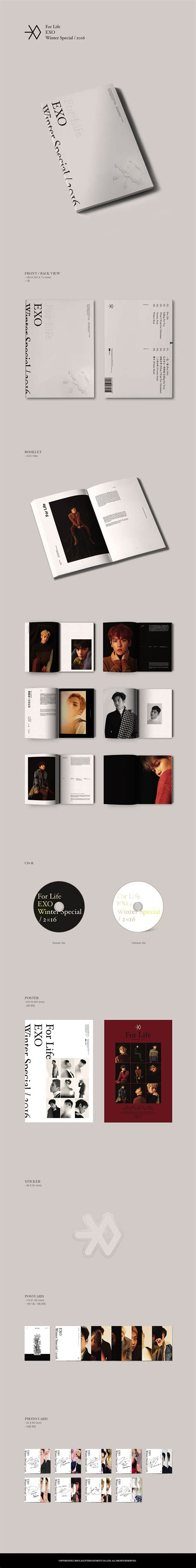 exo winter album exo winter special album 2016 ilovekpopshop