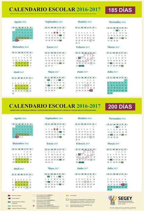 calendario 2016 y 2017 calendario 2016 y 2017 newhairstylesformen2014 com