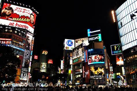 imagenes de japon de noche gu 237 a para viajar por jap 243 n tokio y alrededores mt fuji