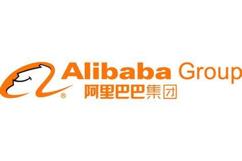 alibaba group alibaba e biz report