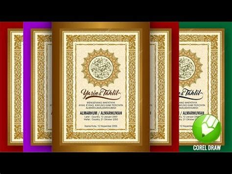 tutorial membuat cover buku dengan coreldraw x5 tutorial desain cover buku yasin coreldraw x6 youtube