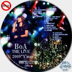 Boa Boa Boa The Live 2009 X by Boa The Live 2009 X Boa Dvd Cdカスタムラベルclub