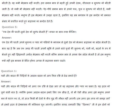 Sadachar Essay In by Ncert Solutions For Class 8th Chapter 6 भगव न क ड क य