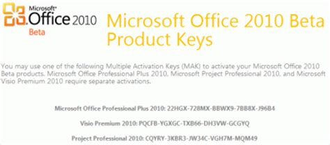 microsoft office 2007 serial keys office 2010 product keys office 2010 product keys