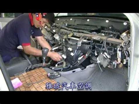 Evaporator Evap Cooling Coil Ac Mobil Honda Str evaporator clean and air filter install suzuki solio gif