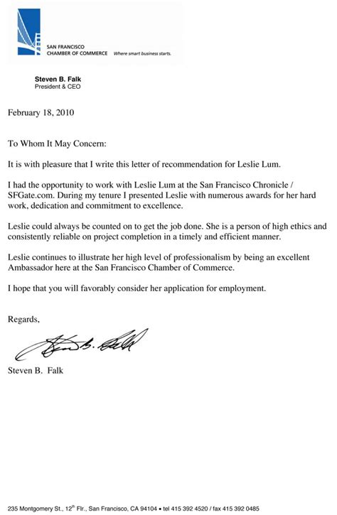Visa Recommendation Letter From Chamber Of Commerce Category 187 Letters Of Recommendation Archives Leslie Lumleslie Lum