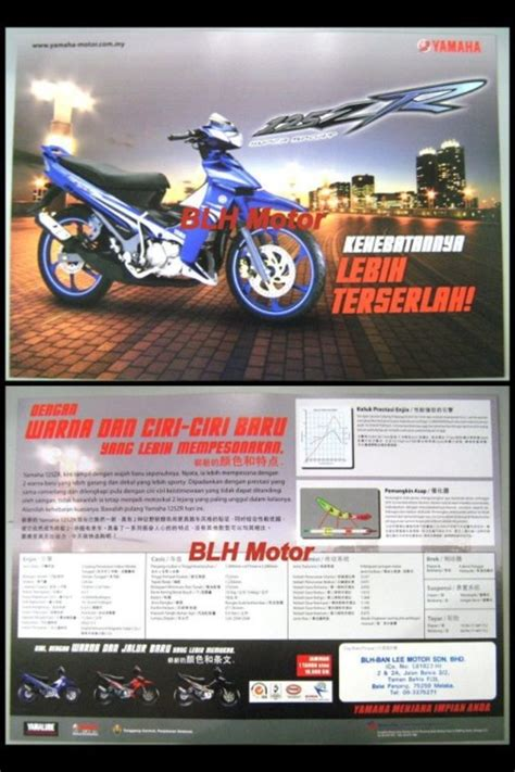 Cover Ekzos 125zr Blh Motor Has Released A Picture Of The Brochure Of 2012