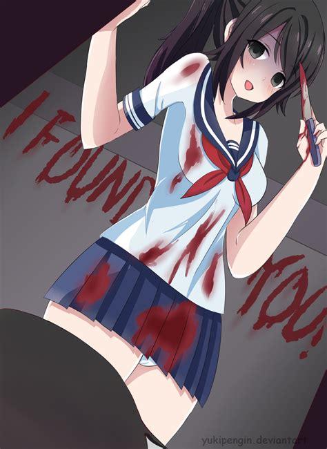 imagenes de anime yandere simulator yandere simulator i found you by yukipengin on deviantart