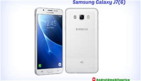 samsung ace mobile price samsung galaxy j1 ace mobile specification price in