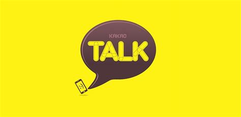 Kakaotalk Logo kakaotalk logo www pixshark images galleries with