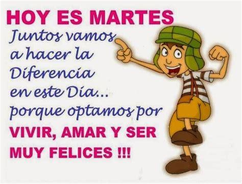 imagenes de luzdary de feliz martes felizdia felizmartes hoy es martes feliz martes