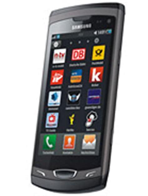 Hp Samsung S8530 mibole fr le sp 233 cialiste des accessoires de t 233 l 233 phones portables