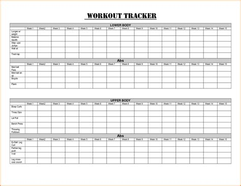 workout sheet workout sheet blank workout sheet printable workout