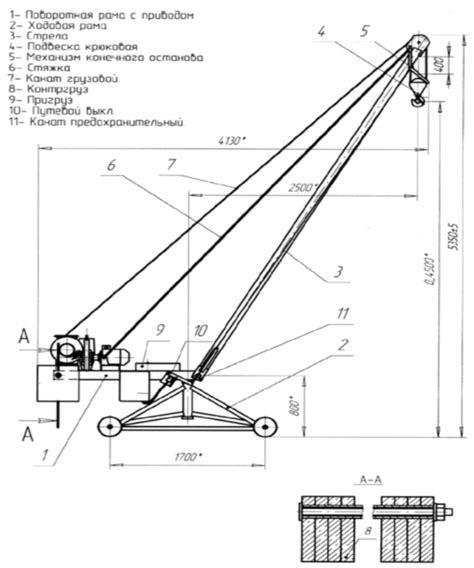 Схема кран пионер