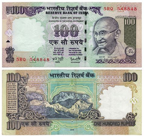 currency converter of india money converter uk pounds to indian rupees